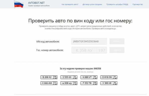 Оформить кредит в втб банке на 3 года