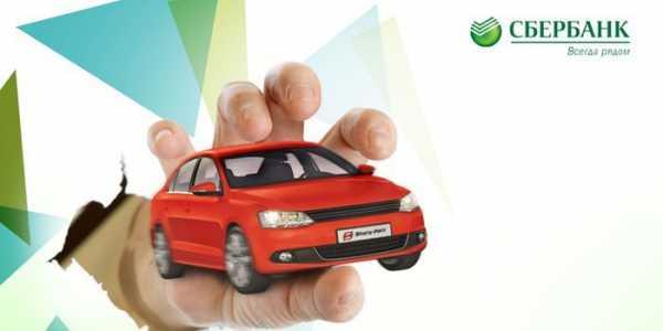 Как получить кредит на машину в сбербанке ухта почта банк взять кредит